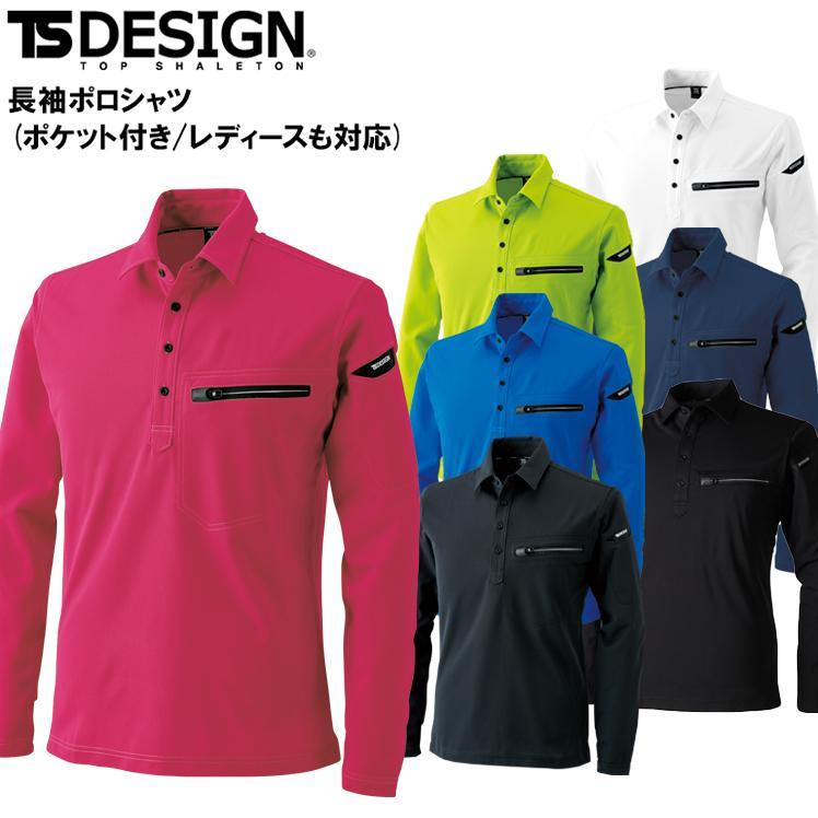 藤和 TS-DESIGN 81305