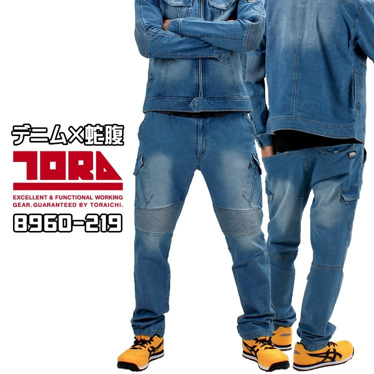 TB25163