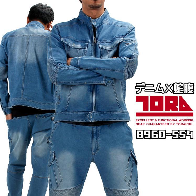 寅壱381-8960-554
