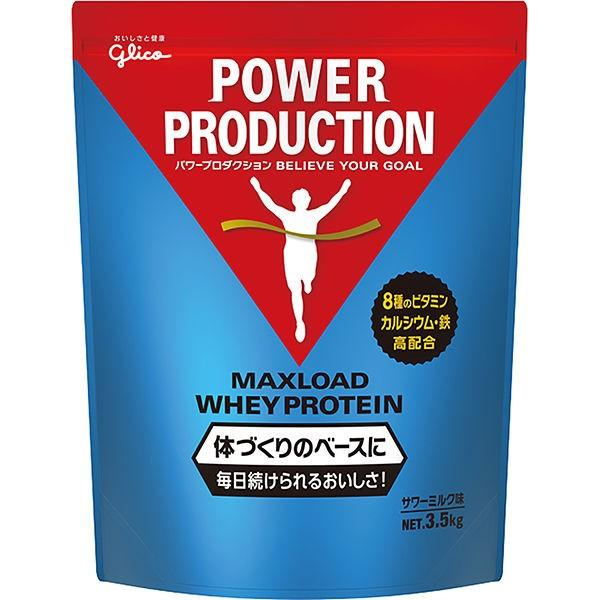 glico グリコ MAXLOAD ホエイプロテイン サワーミルク味 3.5kg