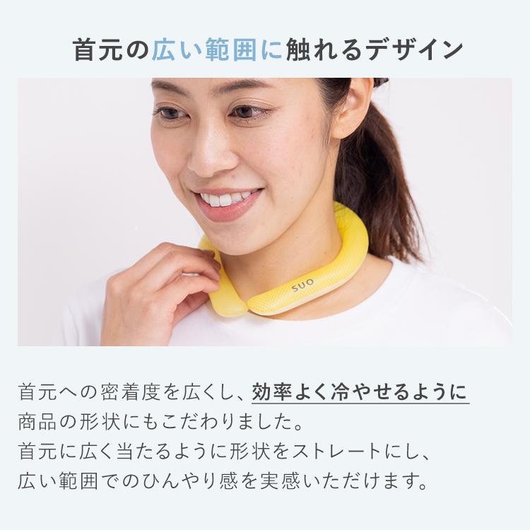 Suo公式 特許取得済 クールリング 28°ICE ネック用  熱中症予防 冷感持続 首掛け ネッククーラー アイシング 解熱 スポーツ観戦 アウトドア M  Lサイズ|suo-life|13
