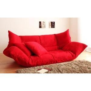 ローソファー ローソファ 2人掛け 2人掛け 2人掛け 1人掛け カバーリング ソファベッド うたた寝できる ソファーベッド ロータイプ 2P 07a