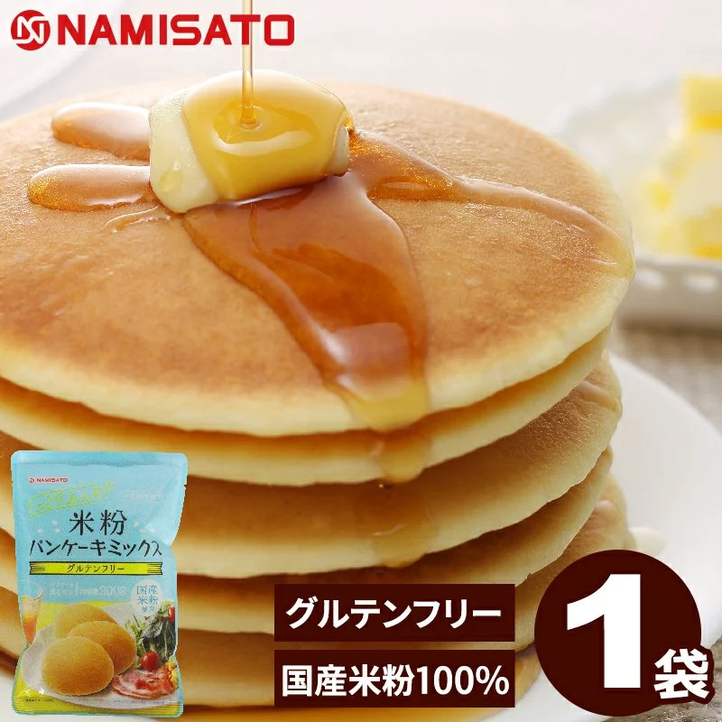 米粉 パンケーキ ミックス 200g グルテンフリー アルミフリー 国産|super-foods-japan
