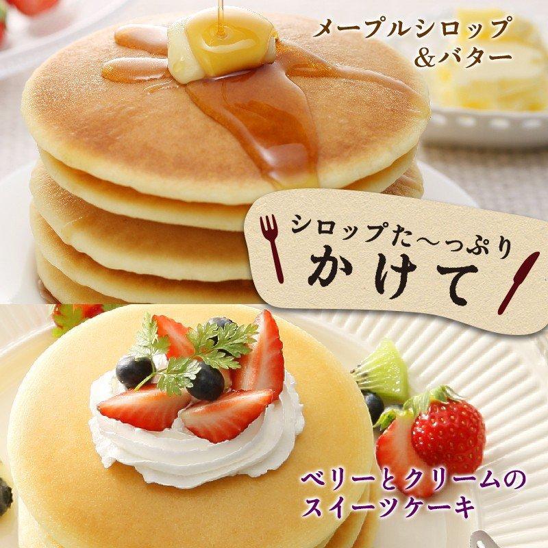 米粉 パンケーキ ミックス 200g グルテンフリー アルミフリー 国産|super-foods-japan|11