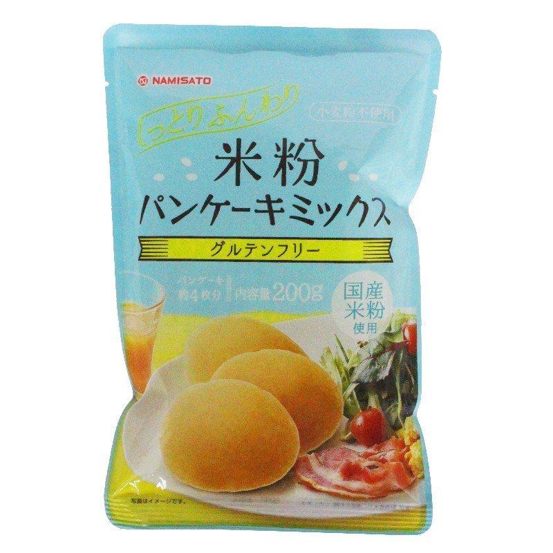 米粉 パンケーキ ミックス 200g グルテンフリー アルミフリー 国産|super-foods-japan|13