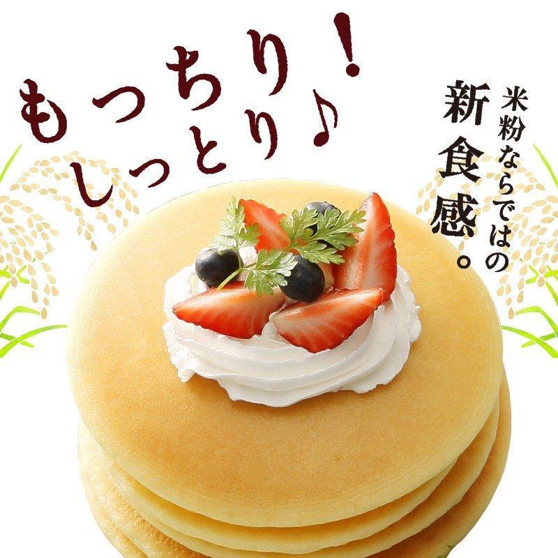 米粉 パンケーキ ミックス 200g グルテンフリー アルミフリー 国産|super-foods-japan|06