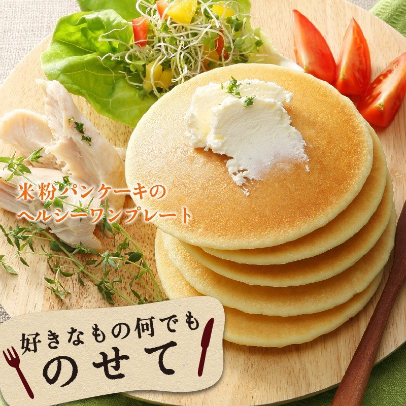 米粉 パンケーキ ミックス 200g グルテンフリー アルミフリー 国産|super-foods-japan|10