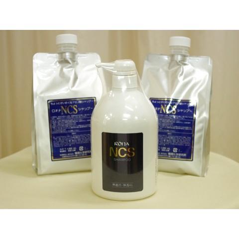 【送料無料】【お買い得】 ロオナ NCSシャンプー ボトル(900ml)1本+詰め替え用 (1000ml)2本セット ナルオ化学 人気セット  super-hair-seo