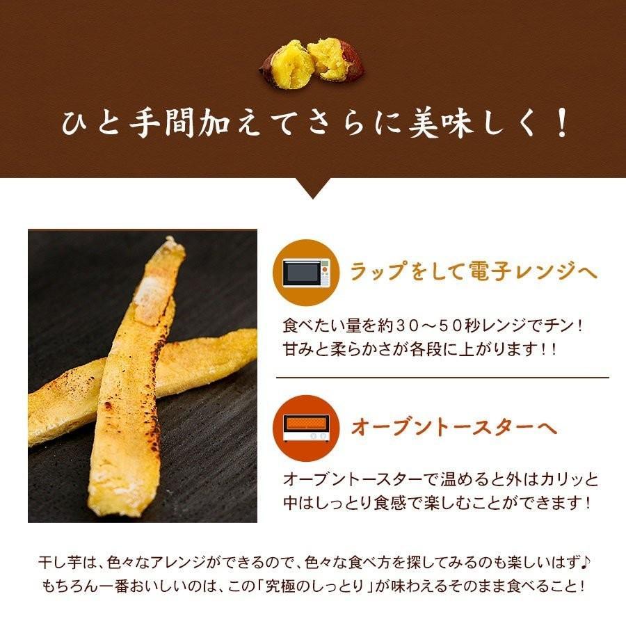芋 アレンジ 干し