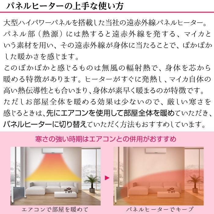パネルヒーター 日本製 遠赤外線 ヒーター 3年保証  暖房 パネルヒーター 赤ちゃん 軽量 省エネ 薄型 テレワーク 安全 送料無料 EJ-CA046 VARM|supereagle|17