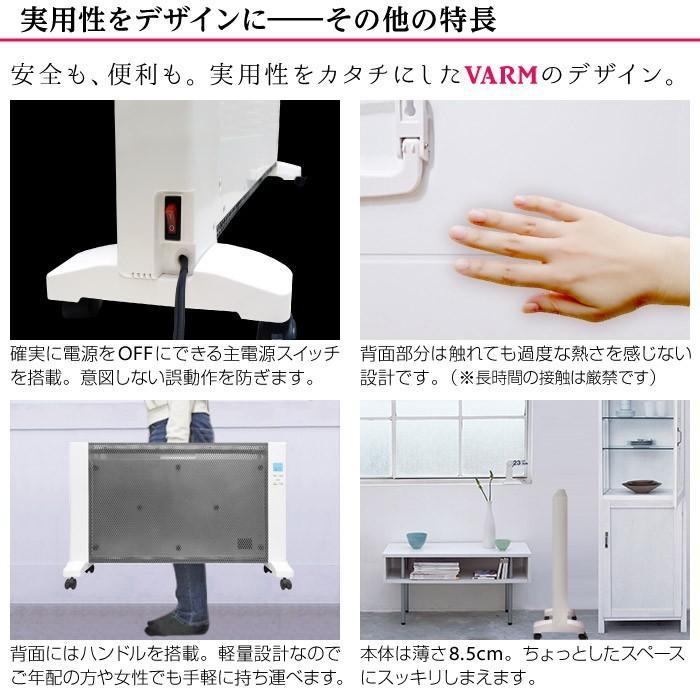 パネルヒーター 日本製 遠赤外線 ヒーター 3年保証  暖房 パネルヒーター 赤ちゃん 軽量 省エネ 薄型 テレワーク 安全 送料無料 EJ-CA046 VARM|supereagle|18