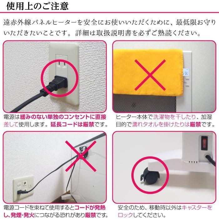 パネルヒーター 日本製 遠赤外線 ヒーター 3年保証  暖房 パネルヒーター 赤ちゃん 軽量 省エネ 薄型 テレワーク 安全 送料無料 EJ-CA046 VARM|supereagle|19