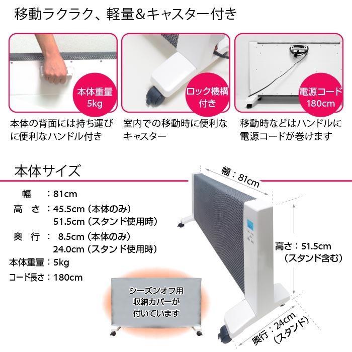 パネルヒーター 日本製 遠赤外線 ヒーター 3年保証  暖房 パネルヒーター 赤ちゃん 軽量 省エネ 薄型 テレワーク 安全 送料無料 EJ-CA046 VARM|supereagle|21