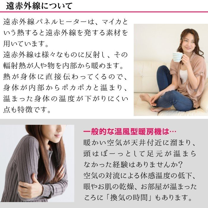 パネルヒーター 日本製 遠赤外線 ヒーター 3年保証  暖房 パネルヒーター 赤ちゃん 軽量 省エネ 薄型 テレワーク 安全 送料無料 EJ-CA046 VARM|supereagle|05