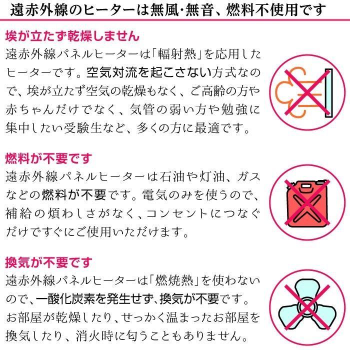 パネルヒーター 日本製 遠赤外線 ヒーター 3年保証  暖房 パネルヒーター 赤ちゃん 軽量 省エネ 薄型 テレワーク 安全 送料無料 EJ-CA046 VARM|supereagle|06