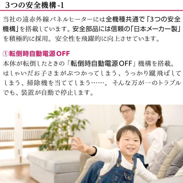 パネルヒーター 日本製 遠赤外線 ヒーター 3年保証  暖房 パネルヒーター 赤ちゃん 軽量 省エネ 薄型 テレワーク 安全 送料無料 EJ-CA046 VARM|supereagle|07