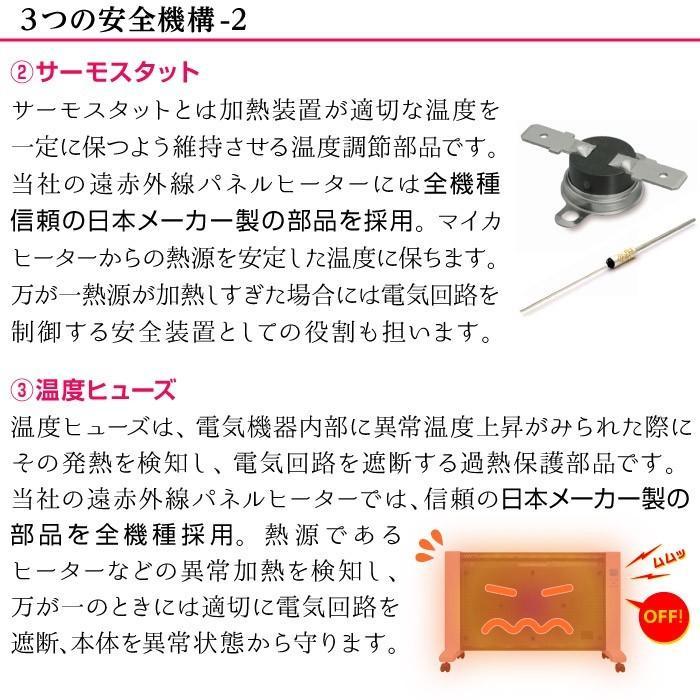 パネルヒーター 日本製 遠赤外線 ヒーター 3年保証  暖房 パネルヒーター 赤ちゃん 軽量 省エネ 薄型 テレワーク 安全 送料無料 EJ-CA046 VARM|supereagle|08