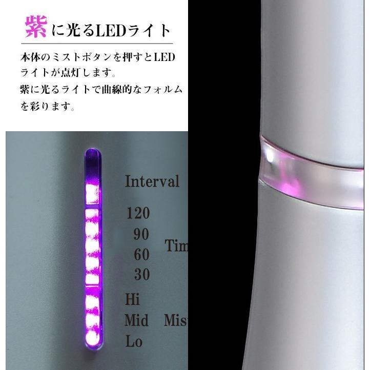 アロマディフューザー カンプテール 水を使わない ディフューザー  アロマ 卓上 ガラス 超音波 水無し LED おしゃれ 精油|supereagle|04