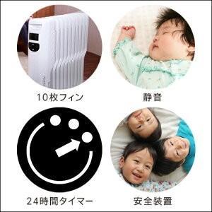 オイルヒーター  ヒーター  省エネ 10枚フィン  ROSSO 乾燥しない 暖房 ヒーター タオルハンガー 加湿タンク付き|supereagle|02
