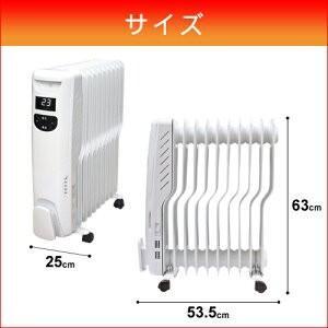 オイルヒーター  ヒーター  省エネ 10枚フィン  ROSSO 乾燥しない 暖房 ヒーター タオルハンガー 加湿タンク付き|supereagle|13