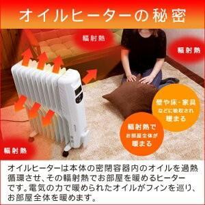 オイルヒーター  ヒーター  省エネ 10枚フィン  ROSSO 乾燥しない 暖房 ヒーター タオルハンガー 加湿タンク付き|supereagle|04