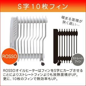 オイルヒーター  ヒーター  省エネ 10枚フィン  ROSSO 乾燥しない 暖房 ヒーター タオルハンガー 加湿タンク付き|supereagle|05