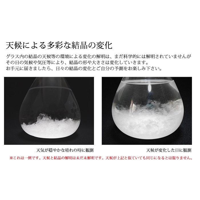 ストームグラス  インテリア 雑貨 卓上 おしゃれ クラシカル 置物 結晶 ギフト 飾り プレゼント 結婚式 父の日 母の日 天気 ガラス 日本製 結婚祝い supereagle 05