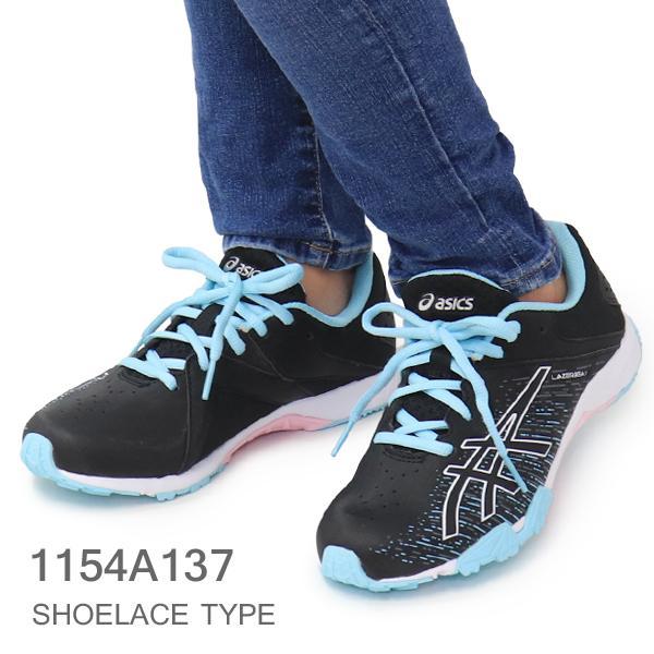 アシックス レーザービーム ジュニア キッズ スニーカー 紐靴 ひも asics 1154A108|superfoot|02
