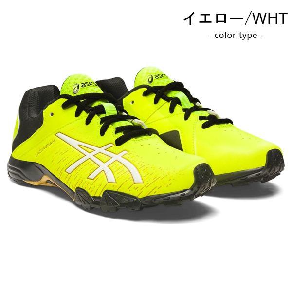 アシックス レーザービーム ジュニア キッズ スニーカー 紐靴 ひも asics 1154A108|superfoot|10