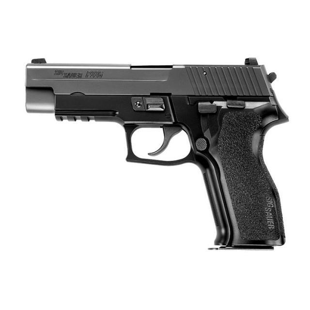 【対象年齢18才以上用】 シグザウエル P226E2