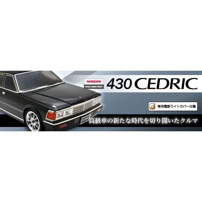 ABC-66120  1/10ボディ 430CEDRIC|superrc