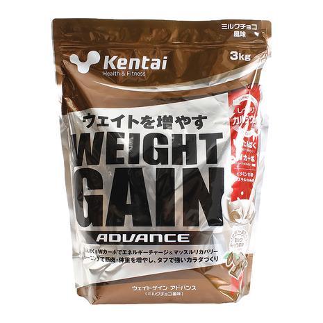 ケンタイ(Kentai) ウェイトゲイン アドバンス ミルクチョコ風味 K3320 3kg (メンズ、レディース)