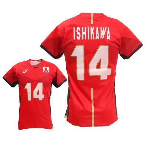 アシックス(ASICS) 全日本男子バレーボールチーム オーセンティックシャツ 石川祐希 2051A002.601 (Men's)