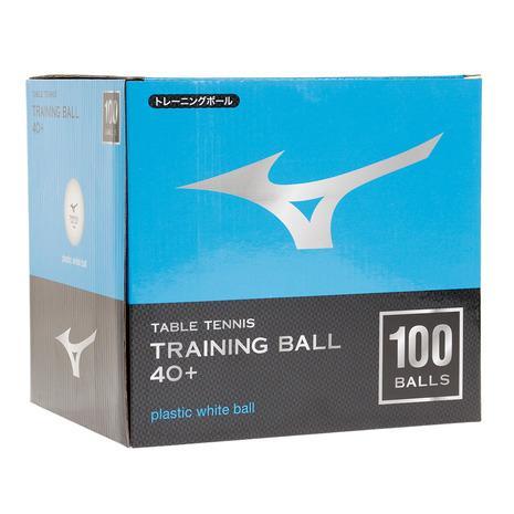 ミズノ MIZUNO トレーニングボール40+ 卓球用 100球入 お得セット 83GBH90001 メンズ 卓球 レディース 自主練 キッズ 期間限定