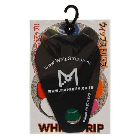 在庫処分 マークシティー markcity ウィップ スピード対応 全国送料無料 ストリップ MC-WS001 メンズ キッズ