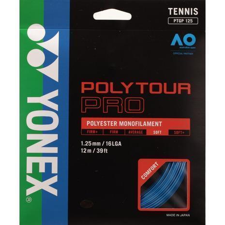 ヨネックス 超特価 YONEX 硬式テニスストリング ポリツアープロ125 メンズ レディース PTGP125-002 初回限定