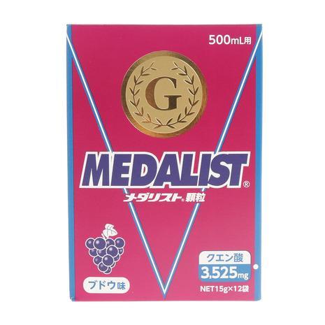 メダリスト 全国一律送料無料 MEDALIST メダリスト顆粒 500ml用 ブドウ味 889897 180g 人気ブレゼント! レディース メンズ 12袋入