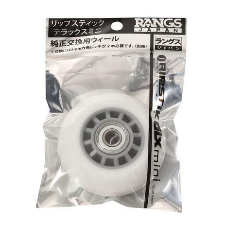 新作続 ラングスジャパン クリアランスsale!期間限定! RANGS リップスティック デラックスミニタイヤ SV レディース 子供 ボード メンズ