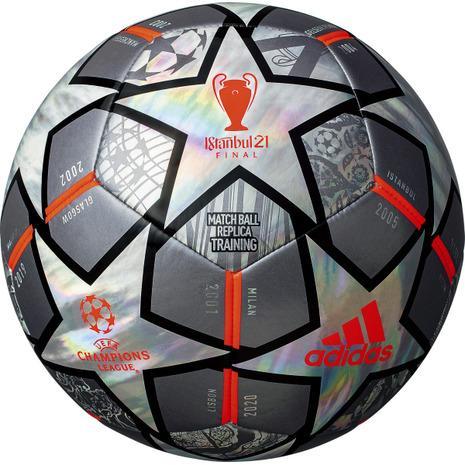 アディダス adidas まとめ買い特価 タイムセール サッカーボール フィナーレ20周年 キッズ 4号球 トレーニング AF4402TW