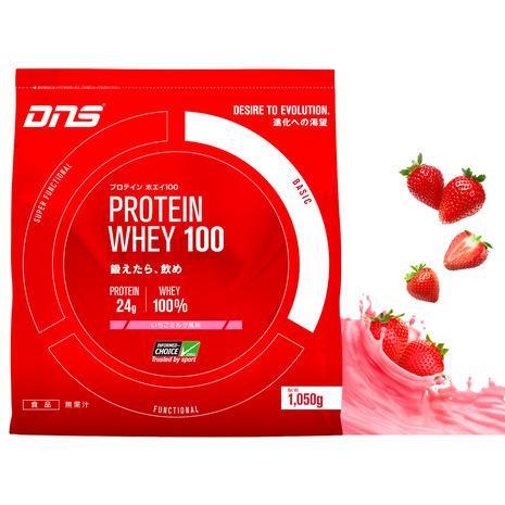 ディーエヌエス(DNS) プロテイン ホエイ100 いちごミルク風味 1050g 約30食入 オンライン価格 (メンズ、レディース)