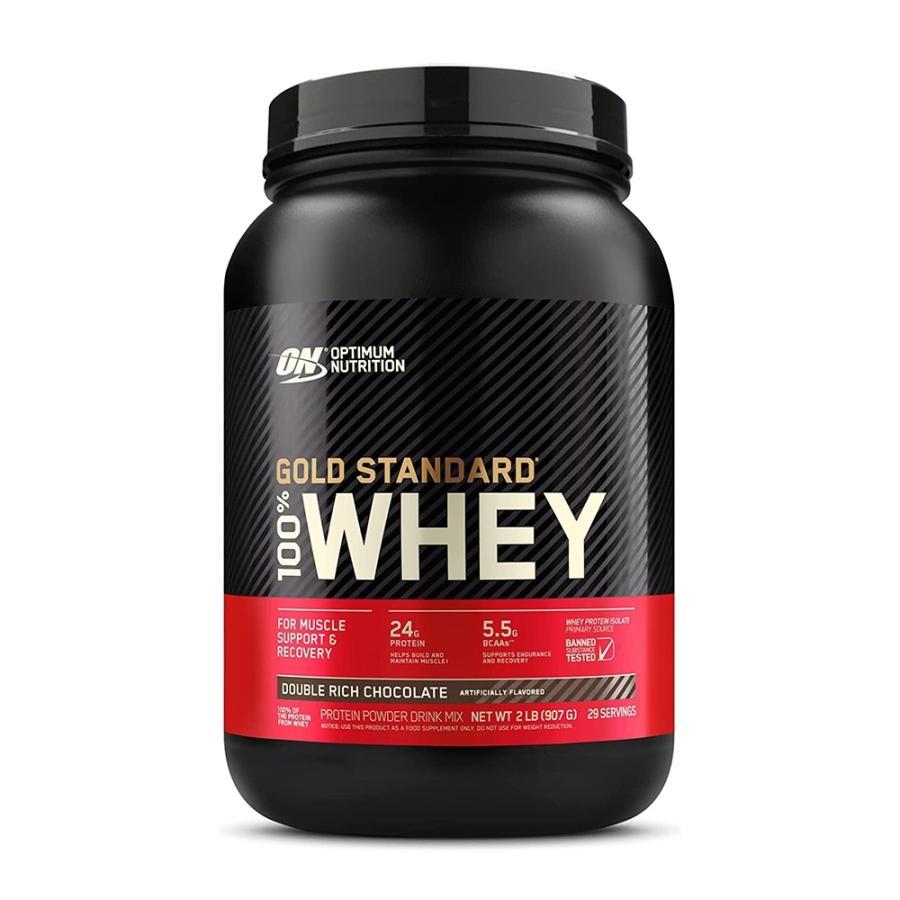 ゴールドスタンダード オプティマムニュートリション100%ホエイ ダブルリッチチョコレート 907g Optimum Nutrition 100% WHEY Double Rich Chocolate 2 LB supla