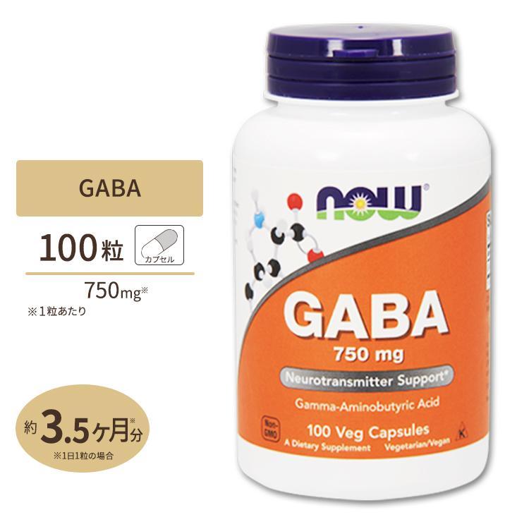 ギャバ GABA 750mg 100粒 NOW Foods ナウフーズ :NF-00089:米国サプリ ...