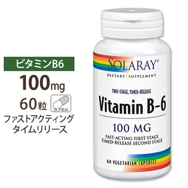 B6 ビタミン