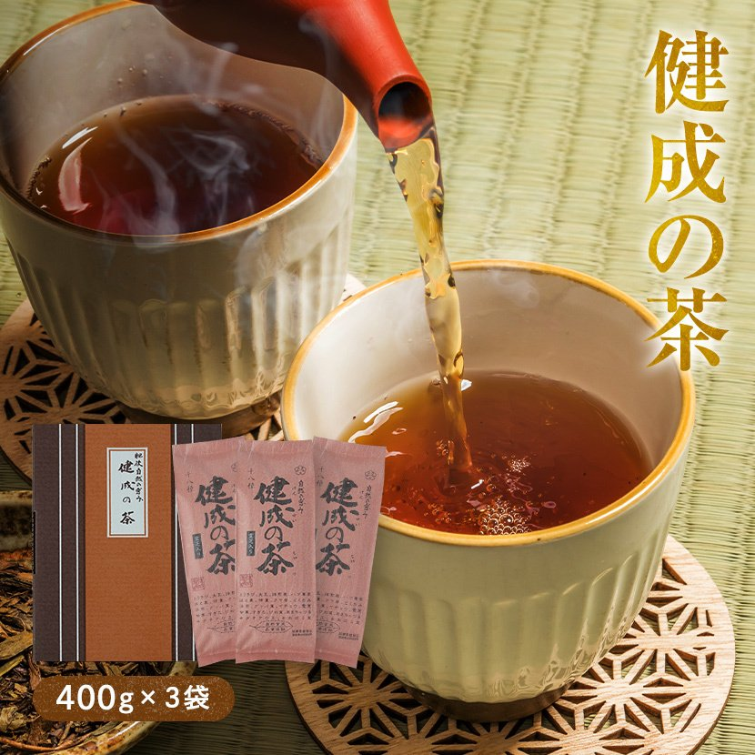 お中元 ギフト 中元ギフト 御中元 食べ物 健成の茶 18種 お得な3本セット|suppleherb