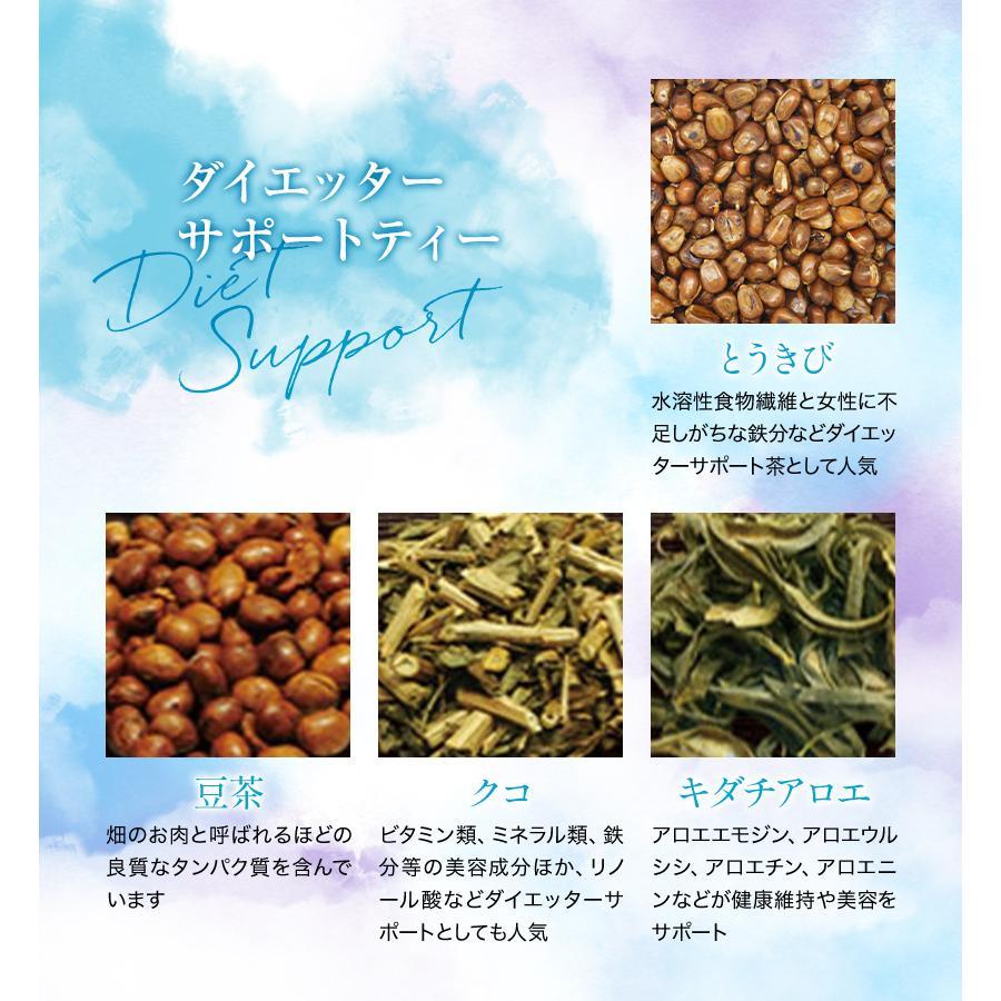 お中元 ギフト 中元ギフト 御中元 食べ物 健成の茶 18種 お得な3本セット|suppleherb|05