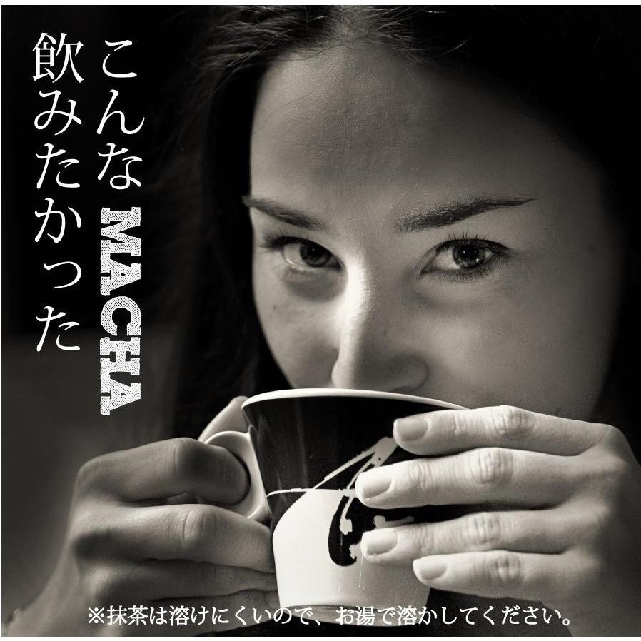 バター抹茶 インスタント 90g(約30杯)  ダイエットコーヒー MCTオイル 乳酸菌 コラーゲン オリゴ糖 ダイエット バターコーヒー|supplemarche|13