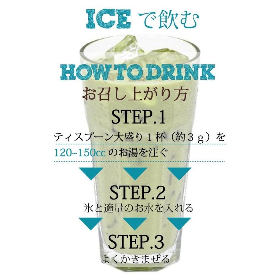 バター抹茶 インスタント 90g(約30杯)  ダイエットコーヒー MCTオイル 乳酸菌 コラーゲン オリゴ糖 ダイエット バターコーヒー|supplemarche|14