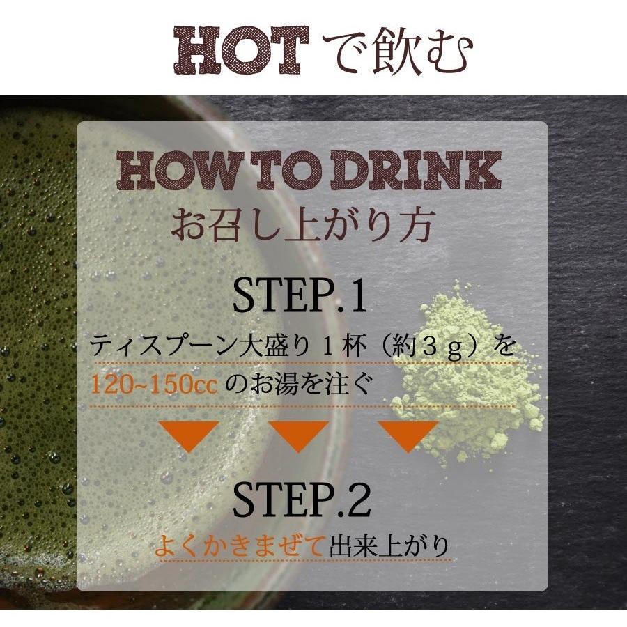 バター抹茶 インスタント 90g(約30杯)  ダイエットコーヒー MCTオイル 乳酸菌 コラーゲン オリゴ糖 ダイエット バターコーヒー|supplemarche|15