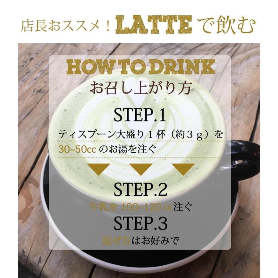 バター抹茶 インスタント 90g(約30杯)  ダイエットコーヒー MCTオイル 乳酸菌 コラーゲン オリゴ糖 ダイエット バターコーヒー|supplemarche|16