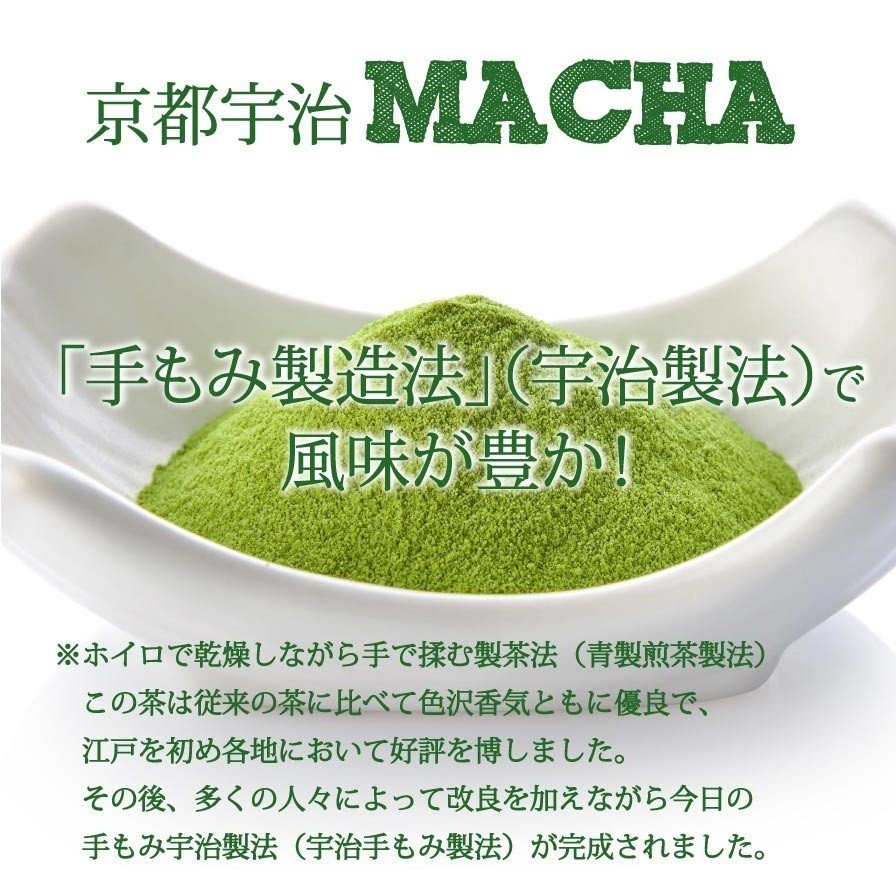 バター抹茶 インスタント 90g(約30杯)  ダイエットコーヒー MCTオイル 乳酸菌 コラーゲン オリゴ糖 ダイエット バターコーヒー|supplemarche|06